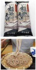 祖谷そば(乾麺)そば粉