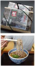 祖谷そば(半生麺)540g入